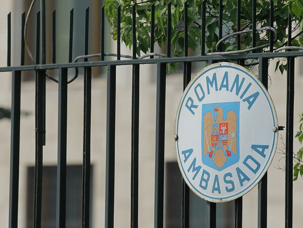 Romania orders Russian diplomat out of country - Sputnik International