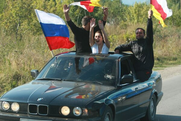 Independence Day celebrations in Tskhinvali. Archive - Sputnik International