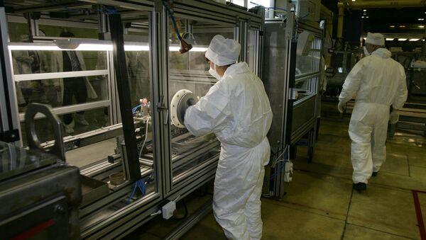 Nuclear fuel plant. Files - Sputnik International