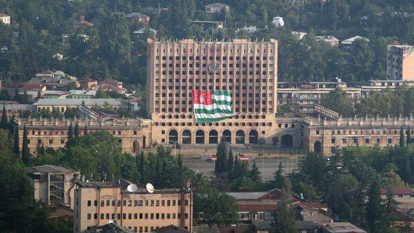 National flags of Abkhazia and South Ossetia - Sputnik International