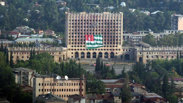 Abkhazia. Sukhumi - Sputnik International