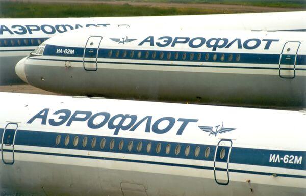 Switzerland returns $52 mln to Aerolfot - Sputnik International