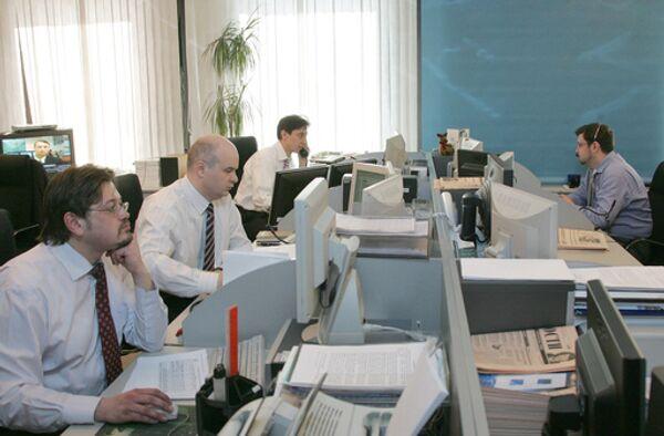 Work in a bank. Archive - Sputnik International