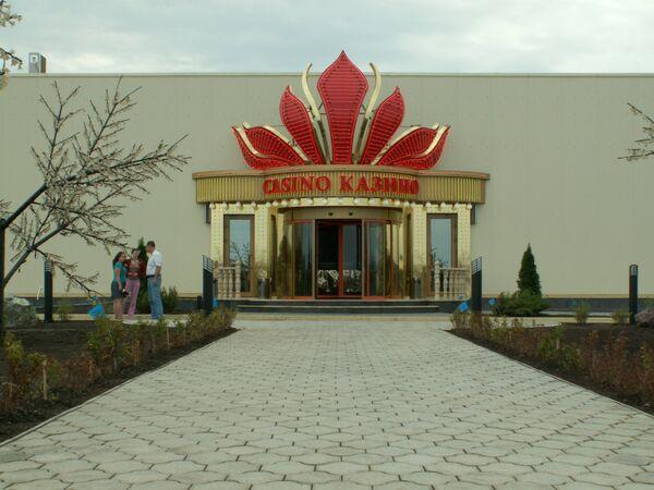 Azov City gambling zone - Sputnik International