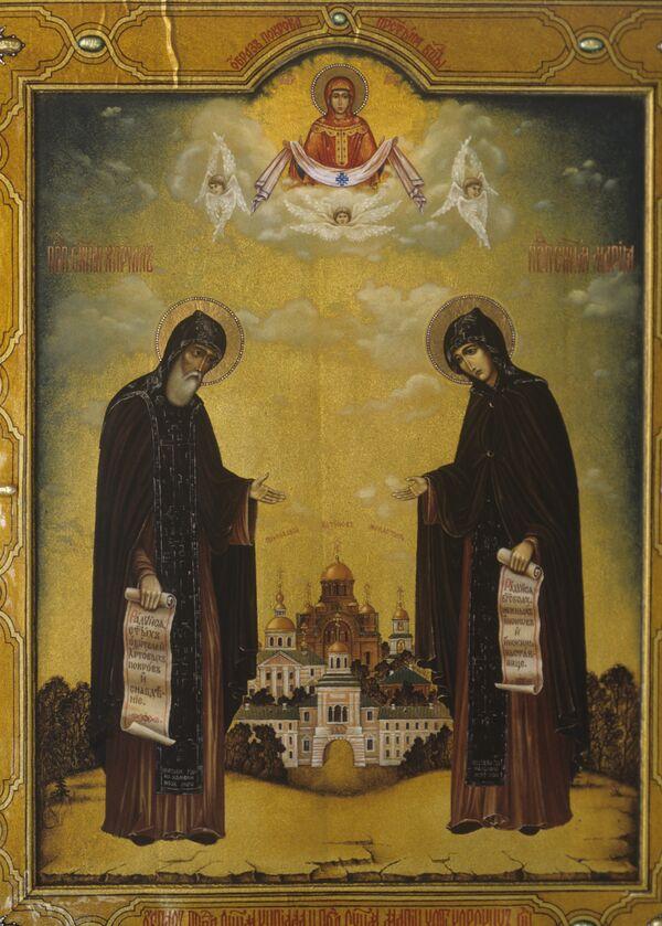 St. Cyril and Mary of Radonezh - Sputnik International