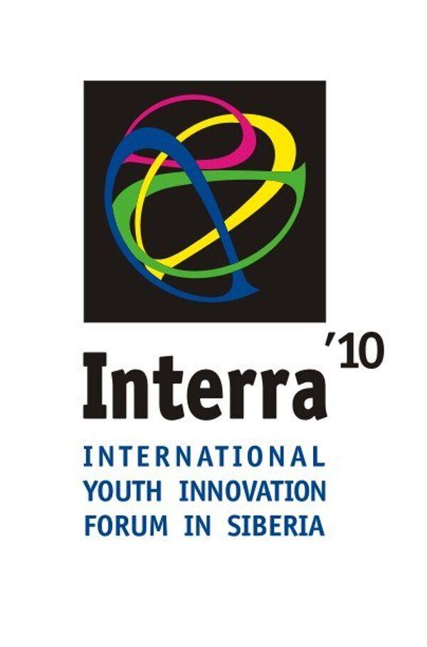 "II International Youth Innovation Forum ""Interra"" - Sputnik International"