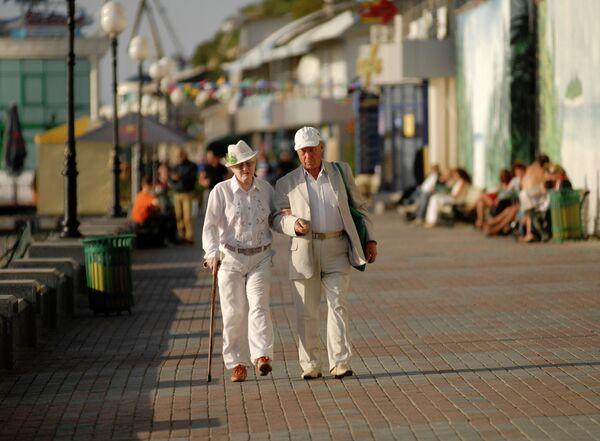Aged couple - Sputnik International