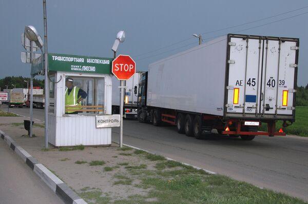 Customs control checkpoint. Archive - Sputnik International