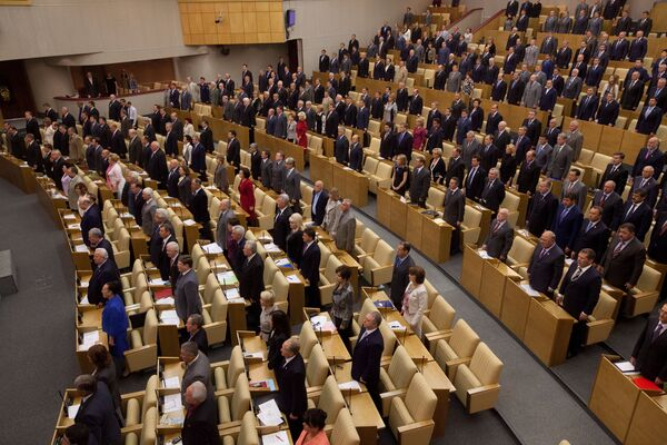 The State Duma - Sputnik International