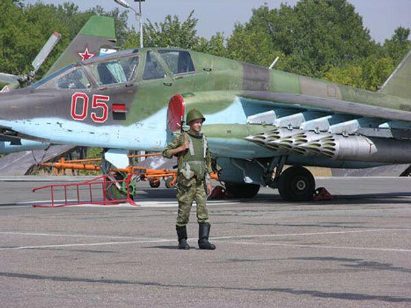 Airbase in the city of Kant - Sputnik International