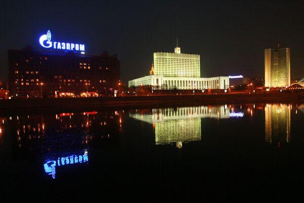 Gazprombank attracts $900 mln 3-year syndicated loan - Sputnik International