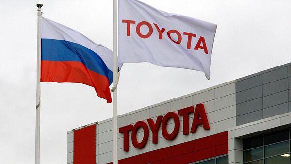 Toyota to build second Russian plant - Sputnik International