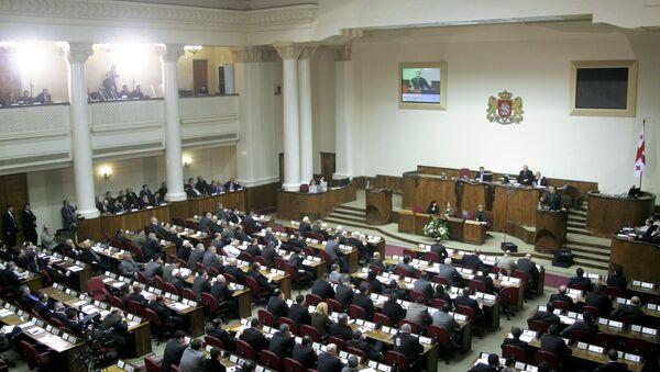 Georgian parliament - Sputnik International