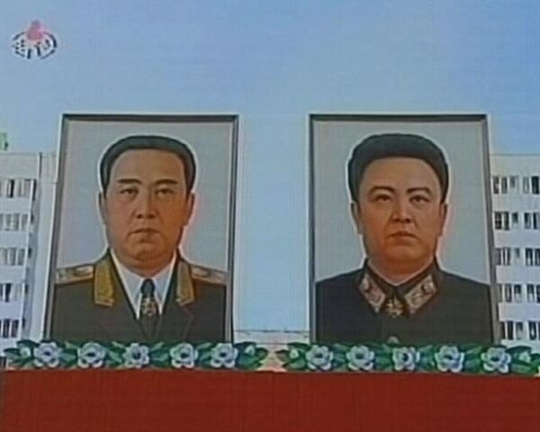 Kim Jong Il to step down and his youngest son to take the reins ? - Sputnik International