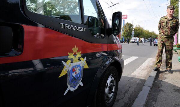 Second car bomb defused in Russian south - Sputnik International