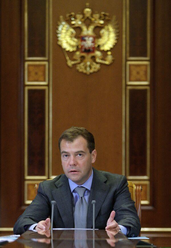 Russia's Medvedev congratulates German leaders on Unity Day - Sputnik International