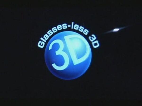 """Glasses-less  3D TV"" displayed at CEATEC 2010 - Sputnik International"