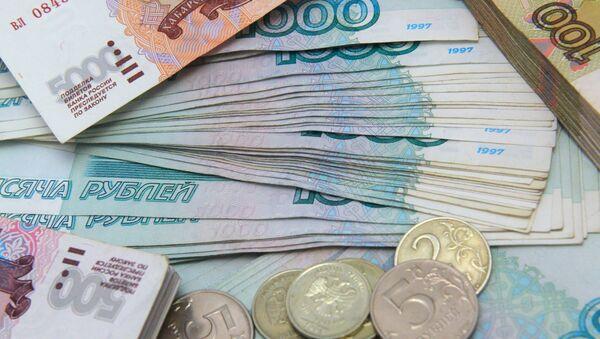 Collapsed IIB bank's debts estimated at 80 bln rbls - Sputnik International