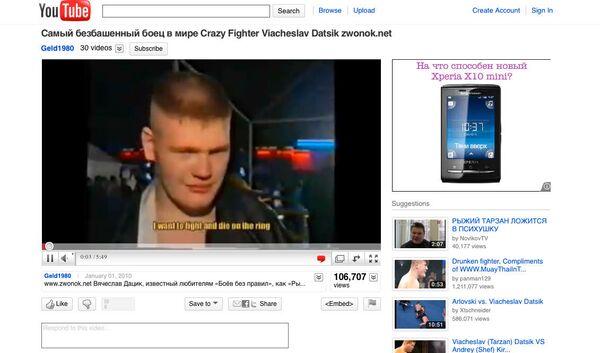 Youtube.com screenshot of Vladislav Datsik speech - Sputnik International