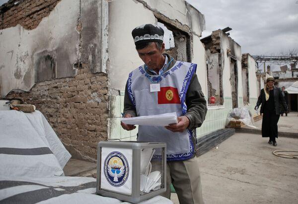 Parliamentary elections in Kyrgyzstan - Sputnik International