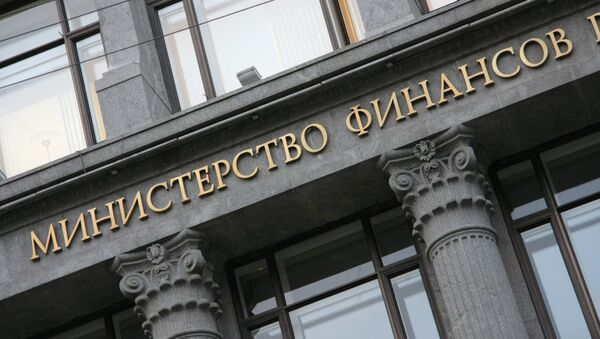 According to the Russian Finance ministry the lack of regulation could cause risk of actual damage from the operators of cash transfers or operators of payment systems. Above: The Russian Finance ministry. - Sputnik International