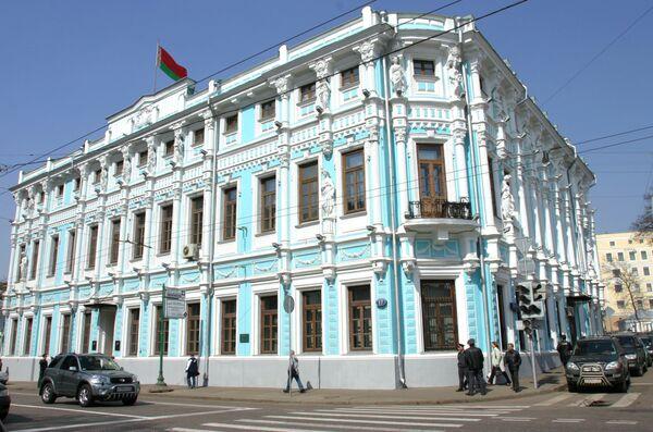 Belarussin embassy in Moscow - Sputnik International