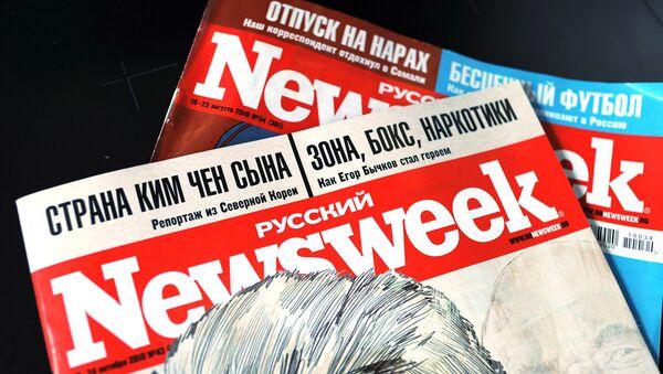 Russian Newsweek  - Sputnik International
