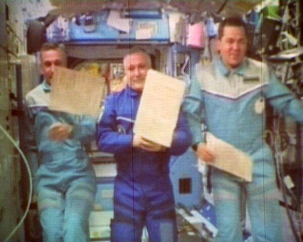Census in space  - Sputnik International