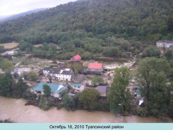 Russia's southern Krasnodar Territory affected by major floods - Sputnik International