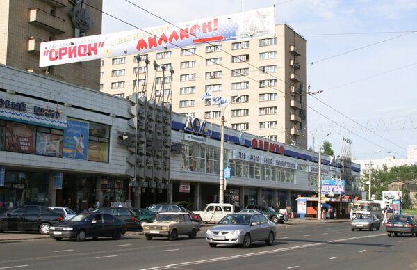 Apartment block in Archangelsk. Files - Sputnik International