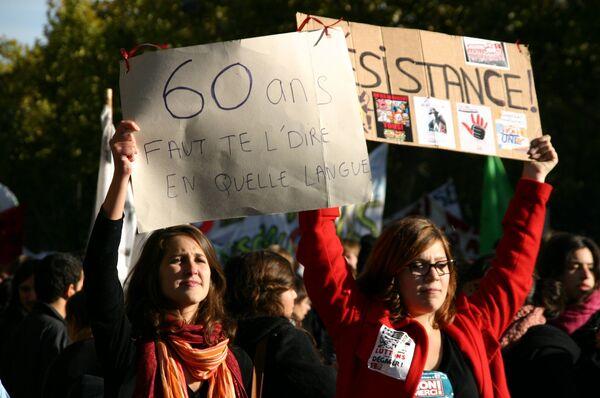 National strike over pension reform in Paris - Sputnik International