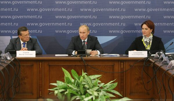 Agricultural conference in the Rostov Region - Sputnik International
