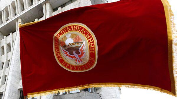 Kyrgyzstan to Ban Unification Church          - Sputnik International
