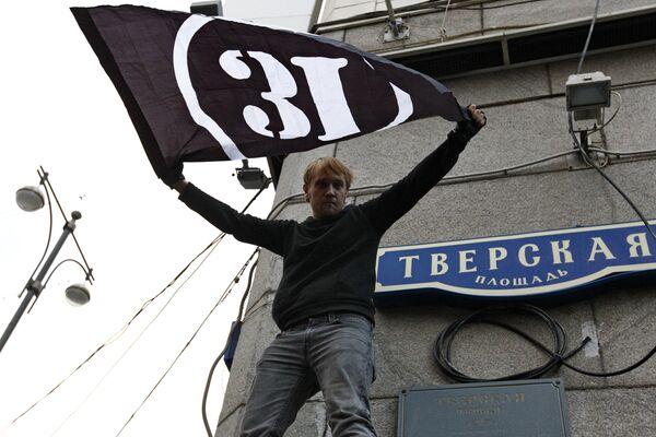 Russian parliament set to revamp protest bill after presidential veto - Sputnik International