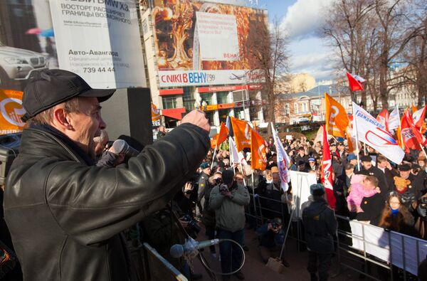 Opposition rally in central Moscow - Sputnik International