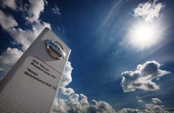 Nissan to Transfer Some Qashqai Production to Russia          - Sputnik International