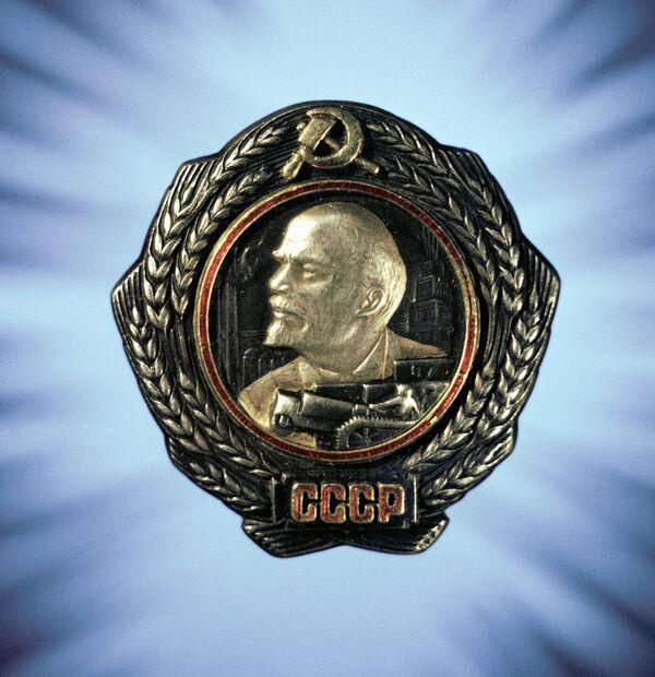 Georgian parliament will discuss a bill to ban Soviet symbols - Sputnik International