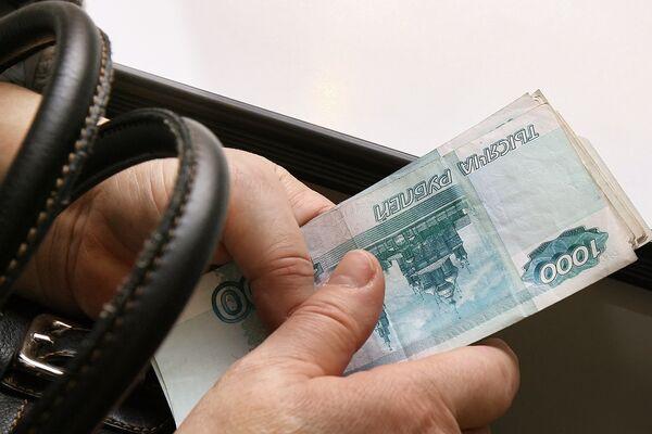 'Psychic' Relieves Russian Pensioner of $48,000 - Sputnik International