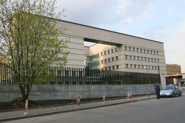 Japanese embassy in Moscow - Sputnik International