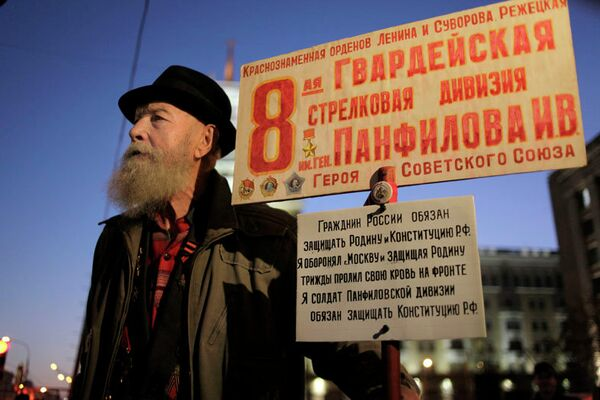 Sanctioned rally on Moscow's Triumfalnaya Square - Sputnik International