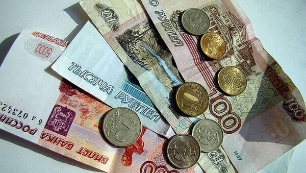 Russia's money - Sputnik International