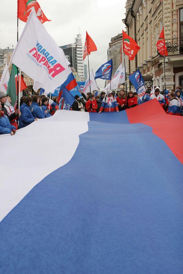 National Unity Day. Archive - Sputnik International