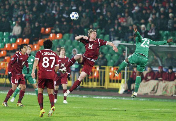 Rubin's Champions League hopes hang by thread after 0-0 draw - Sputnik International