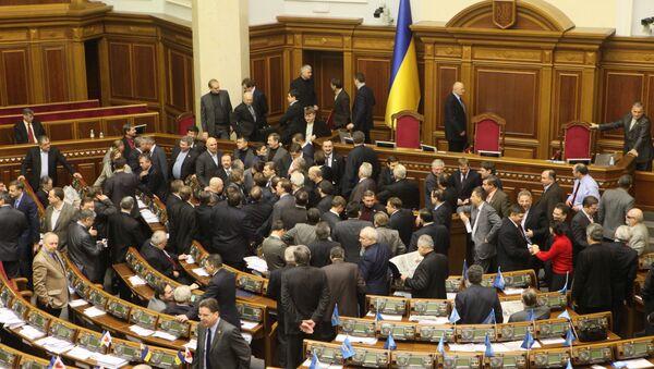 The Ukrainian parliament - Sputnik International