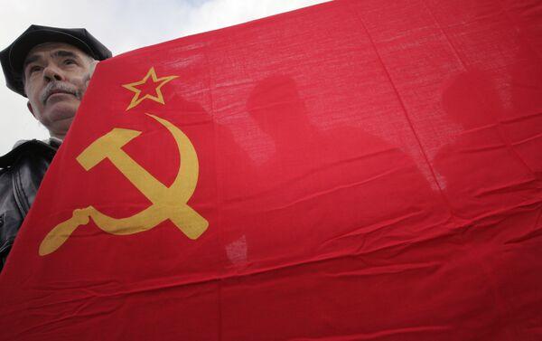 Flag of the Soviet Union - Sputnik International