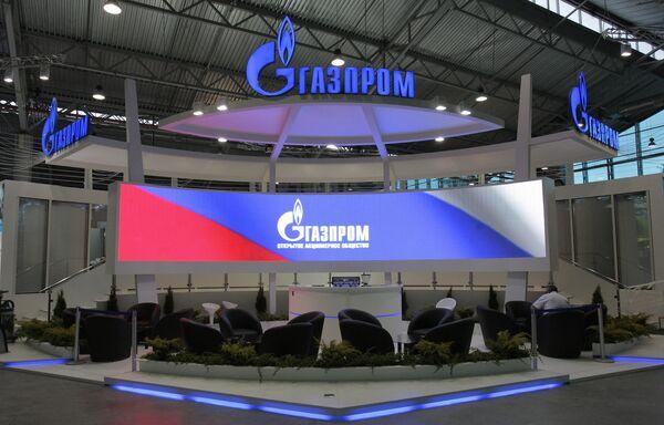 Sakhalin Energy posts first half net profit of 38 bln rbls - Gazprom - Sputnik International