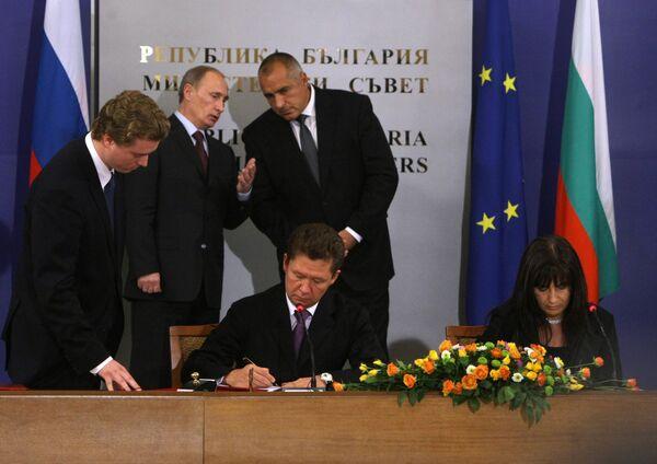 Conclusion of Russian-Bulgarian agreements - Sputnik International