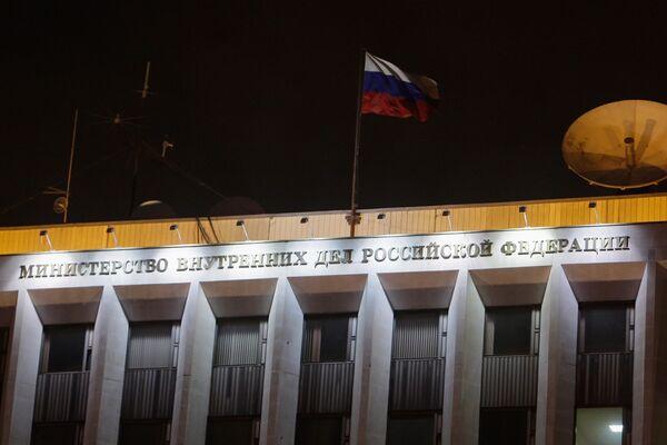 Russia's Interior Ministry - Sputnik International