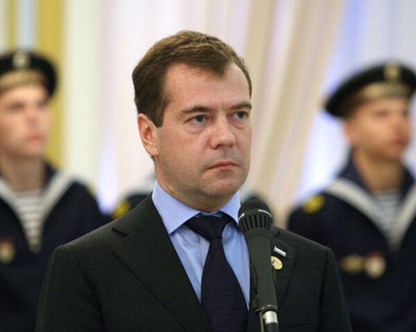 Dmitry Medvedev - Sputnik International