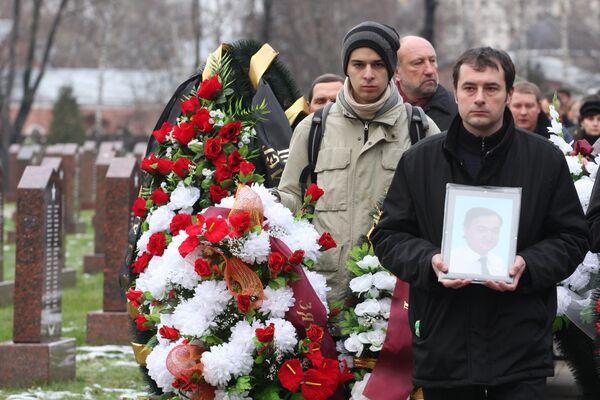 Interior ministry maintains Magnitsky guilty of theft  - Sputnik International